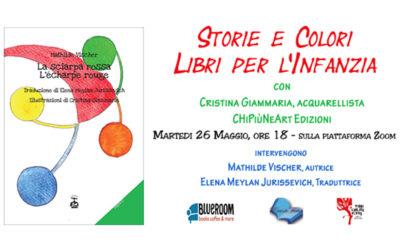 26 MAG | Storie e colori: libri per infanzia | con Cristina Giammaria