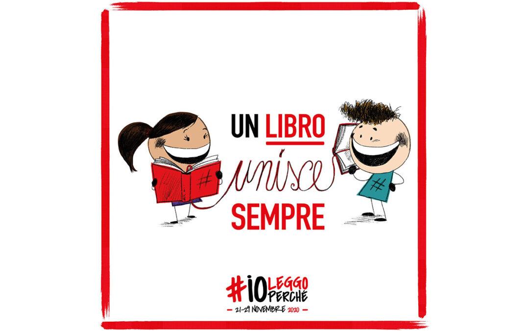#IOLEGGOPERCHE' | Doniamo un libro alle scuole