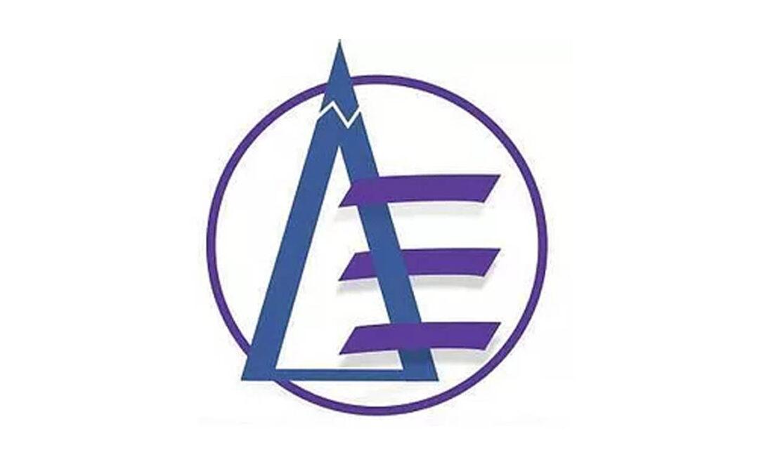 ALTER EREBUS | nuovo editore